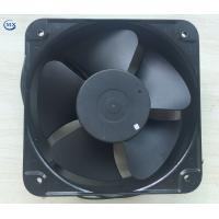 Buy cheap 220V brushless axial ac motor industrial electronic fan for air cooler from wholesalers
