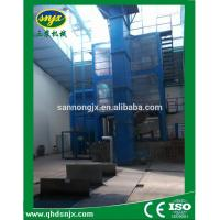 China Water Soluble Fertilizer Production Line (machinery-farm machinery-fertilizer machinery) on sale