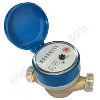Quality Russia market Single Jet Dry Type universal Vane Wheel Brass  Water Meter with cover for sale