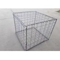 Quality Collapsible Sand Earth Filled Defence barriers Wall With Non - Woven Polypropylene for sale