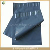 China Self Sealing PE Plastic Postal Mailing Bags Plastic Satchel Poly Mailer  for mailing,online shopping,e-commerce on sale