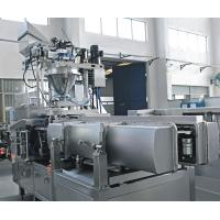 Quality Pneumatic Automatic Filling Machine / Piston Filling Equipment For Liquid Shampoo Cream for sale