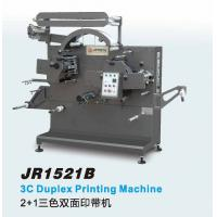 China Duct Unique Designs Flexo Label Printing Machine For Sale 155mm Width on sale