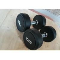 Quality Factory High quality Round Rubberized Dumbbells Export Quality with cheap price Fitness Body Round Head Fixed dumbbell for sale
