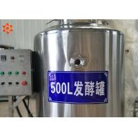 Quality Fermenter Bioreactor Milk Processing Machine Stainless Steel Material 150 L / Time Capacity for sale