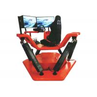Quality 6DOF electric motion simulator for sale