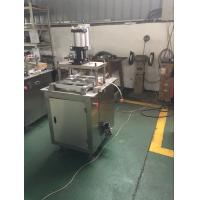 Semi - Automatic Paper Blister Packaging Machine 120 × 84mm