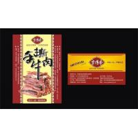 Quality private label  food label for sale