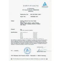 Dongguan City Bright Sea Printing& Package Co.,Ltd Certifications
