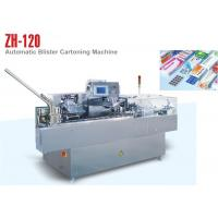 Quality Medical Automatic Cartoning Machine Pharmaceutical Packaging Machinery 120 Boxes / Min for sale