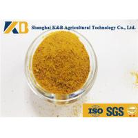 China Healthy Corn Gluten Meal / Horse Feed Additive For Adding Protein Content on sale