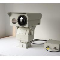 Quality Aluminum Alloy Housing Long Distance Night Vision Camera For Detect Smoking Activity for sale