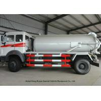 Quality Beiben 8000L -10000L Septic Vacuum Trucks , Cesspit Emptier Truck Customized for sale