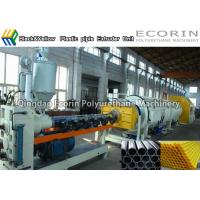 China Industrial Yellow Insulation PE Pipe Extrusion Machine Cooling Fan 6 Section 250W on sale