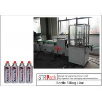 China Automatic Gas Cartridge Aerosol Can Filling MachineLine With Water Bath Leakage Tester on sale
