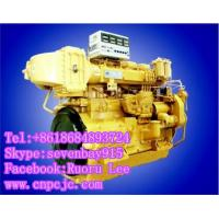 Quality 4190ZLC 4 in-line marine diesel engines(330~540KW) for sale
