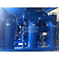 Buy cheap Weather Proof Type High Efficiency Vacuum Transformer Oil Purifier Machine for from wholesalers