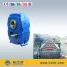 HXGF / SMSR Helical Gearbox Hollow Shaft Gear Reducer Transmission