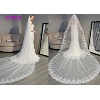 Quality Gorgeous Lace Wedding Veil With Wide French , Embroidered Mesh Long Bridal Veils for sale