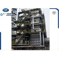Quality Steam Heat Boiler Of Pure Flue Gas With Low Temperature Economizer for sale