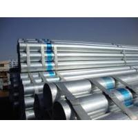 Quality EN10255 Black ERW Hot Galvanized Steel Pipe for sale