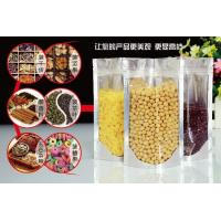Quality transparent ziplock packaging bags,plastic bag zip lock,empty tea bag for sale for sale