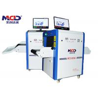 Quality Small Airport  X Ray Baggage Scanner For Security Inspection , ISO CE Approval for sale