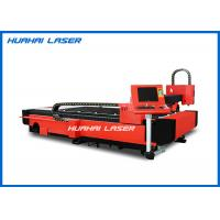 Quality Integrated Fiber Laser Metal Cutting Machine High Speed Stable Transmission for sale