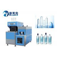 Quality Durable PET Bottle Blowing Machine 0.2 - 2 L Bottle High Rigid Compound Die Structure for sale