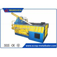 Buy Copper Wires Scrap Metal Baler Baling Equipment 250 × 250mm Bale Size at wholesale prices