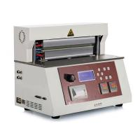 Buy cheap ASTM F2029 Heat Sealing Tester from wholesalers