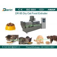 Quality Full Automatic Cat Food Double Screw Processing Line dog food machine for sale