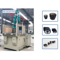 Quality PPR / PVC Pipe Fitting Injection Molding Machine , Vertical Plastic Moulding Machine for sale