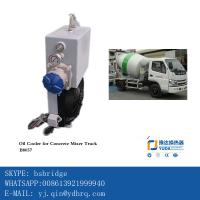 Quality Hydraulic Oil Cooler for Concrete Mixer with High Heat Transfer 18L 26L for sale