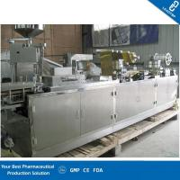 Quality Pharmaceutical Packaging Machines 4800 X 718 X 1500 Mm Overall Dimensions for sale