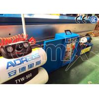 Buy Two Pieces Aluminum Alloy vulcanizing machine for conveyor belt Width 1400mm at wholesale prices