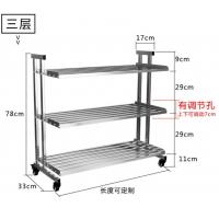 Quality Easily Positioning Stainless Steel Storage Racks On Wheels Storage Holders for sale