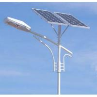 Quality solar led street light DY-020 for sale