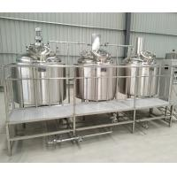 Buy 500L beer brewery equipment, micro beer brewing equipment supplies at wholesale prices