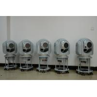 Security Surveillance Electro-Optical Multi-Sensor Infrared Tracking System