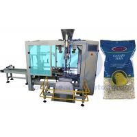 China Coarse Cereals Big Bag Packing Machine / 10 To 25 KG Poly Bag Packing Machine on sale