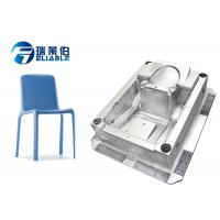 Quality Accurate Injection Molding Molds Plastic Material For Big Adult Arm Chair for sale