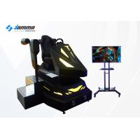 Quality Sport Game Virtual Reality 9D Racing Simulator Multiplayer Competitive Equipment for sale
