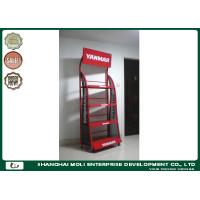 Quality Four Shelves Bread Display Rack Promotional Shelves For Lubricant Bottles for sale