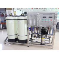 Quality UV Sterilizer RO Water System Plant Purification Machine For Drinking 1000LPH for sale