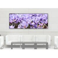 Quality 55 inch 3.5 mm 700nits LG seamless LCD video wall for fashion store advertising DDW-LW550HN12 for sale