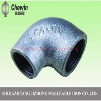 Quality galvanized malleable iron pipe fitting plain reducing elbow for sale