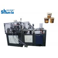 China Tea Paper Cup Making Machine With Inspection System And Air Controller on sale