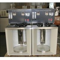 Buy cheap GD-12579 Automatic Lubricating Oils Foaming Tendency and Stability Tester from wholesalers