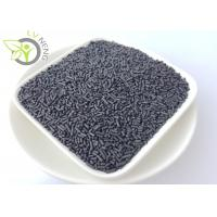 Quality Industrial Carbon Molecular Sieve Micropores Air Separation Capacity Size 1.1-1.2mm for sale